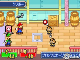 http://www.videogamecritic.net/images/gba/mario_and_luigi_superstar_saga.jpg